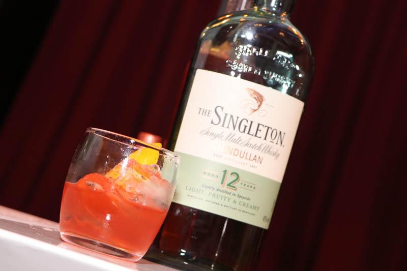 La nueva marca de whisky que presentó anoche Diageo. Especial para la preparación de cócteles.